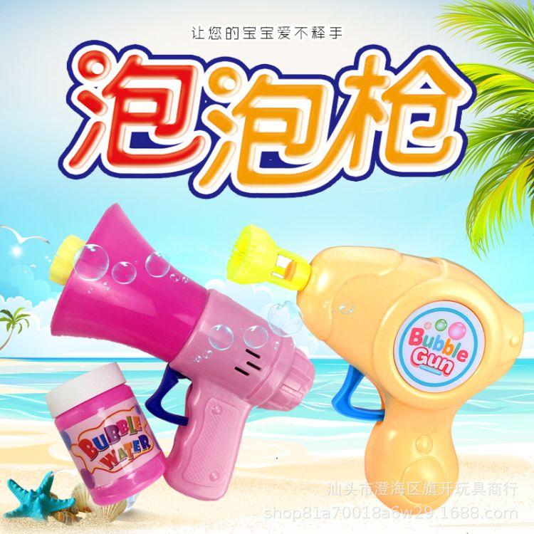 儿童喇叭电动泡泡枪 喇叭全自动灯光音乐泡泡枪 批发儿童玩具泡泡