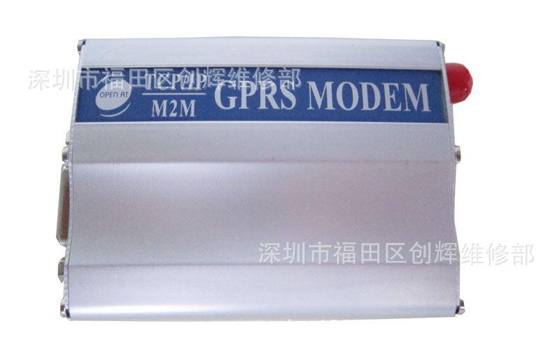 USB modem拨号上网 外置调制解调器