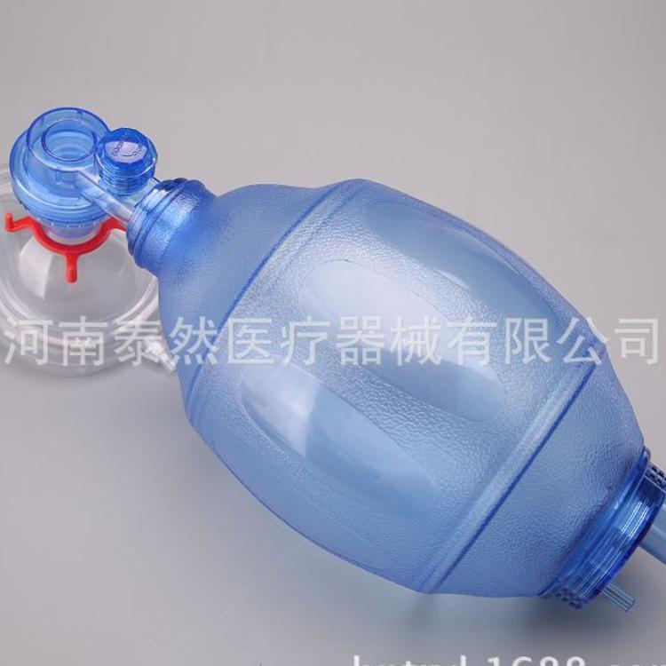 医用 PVC人工复苏器 复苏囊 急救呼吸囊 呼吸球
