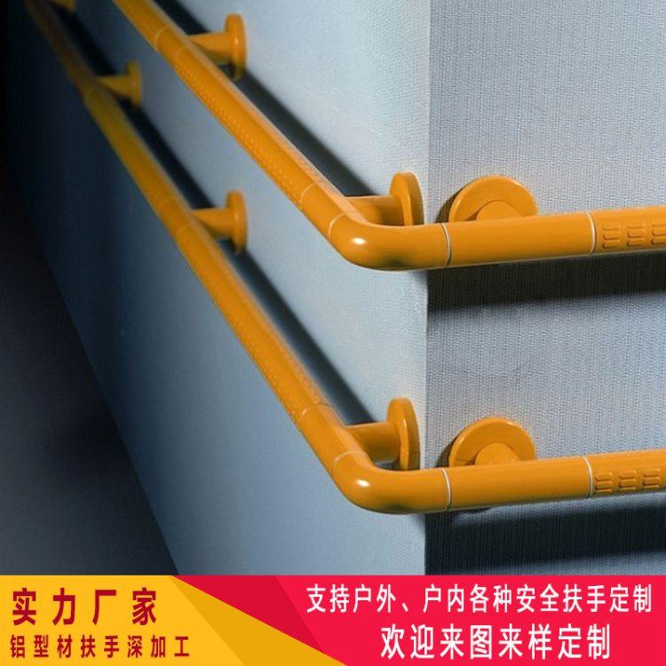铝合金防滑无障碍多功能公共场所走廊转角行走辅助扶手把手定制