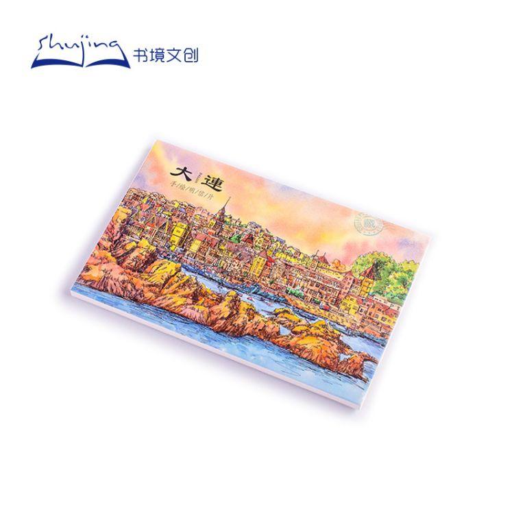 书境文创 大连印象原创手绘明信片 旅行纪念复古手绘创意卡片礼品