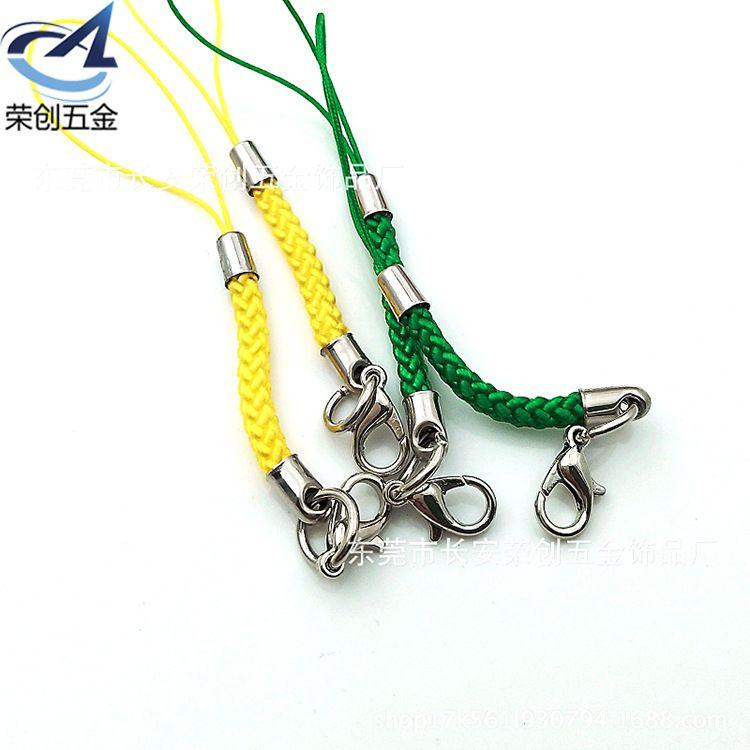 厂家直销 编织绳+龙虾扣  手机吊绳  玩具吊饰  DIY饰品配件