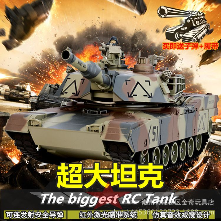 环奇781可发射红外线六通仿真遥控对战大型坦克儿童玩具礼物