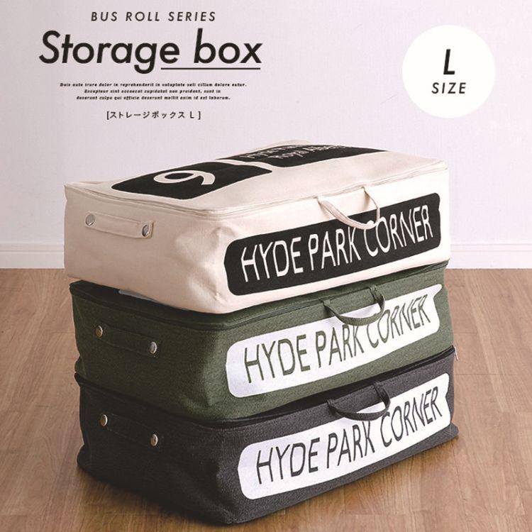 惠实舍居整理箱布艺衣物棉被子收纳箱居家收纳盒可折叠储物箱
