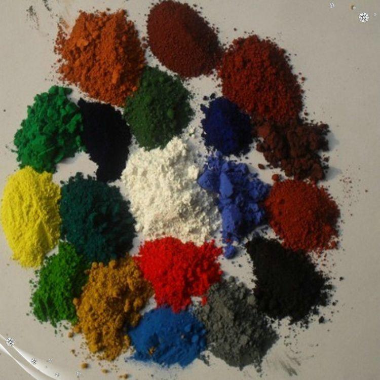 厂家销售生产氧化铁颜料 氧化铁颜料 一包起批