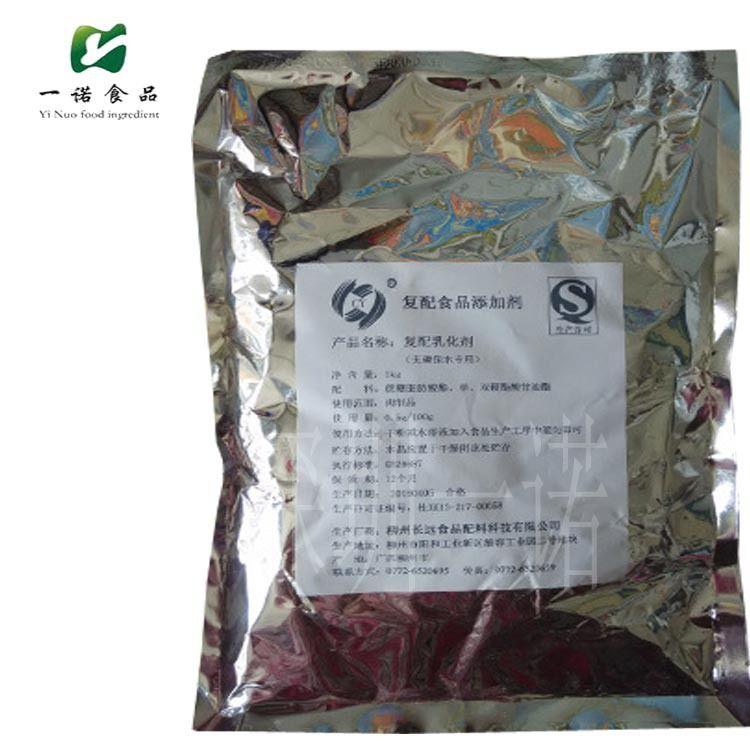 食品级 无磷保水剂  无磷肉制品保剂  肉制品增重保水剂