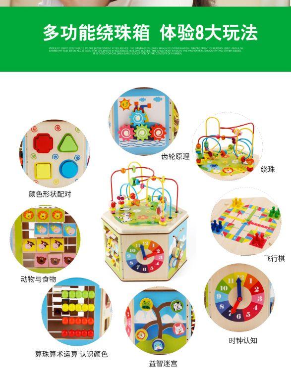 木质大号多功能绕珠适合0-6岁及学龄宝宝儿童益智串珠益智玩具