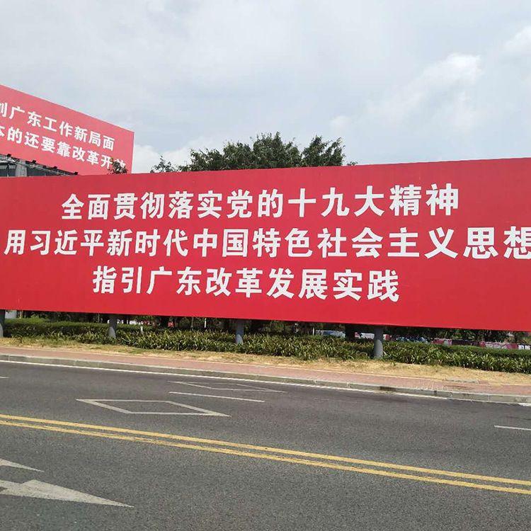 户外大型喷绘写真 签到处展会海报制作 工地工程围墙广告围挡