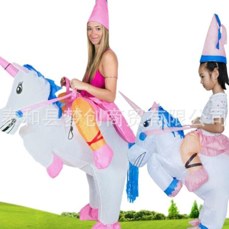 万圣节天马坐骑充气服成人儿童独角兽表演亲子活动动物服装道具