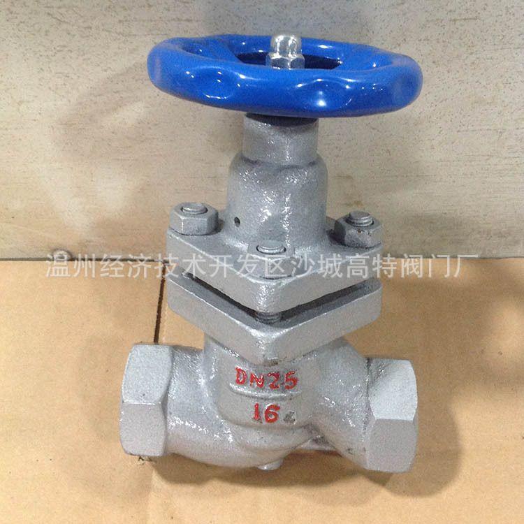 厂家批发直销 U11SM-16/25 DN25 铸铁不锈钢 丝口柱塞阀 国标