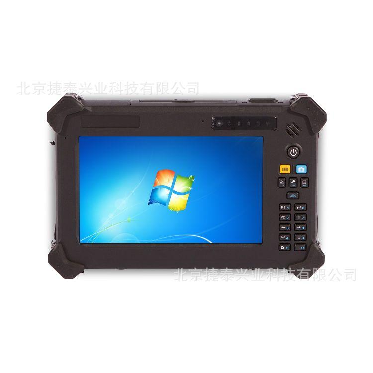 平板电脑ARP-T7I加固平板电脑ADVANTECH研华