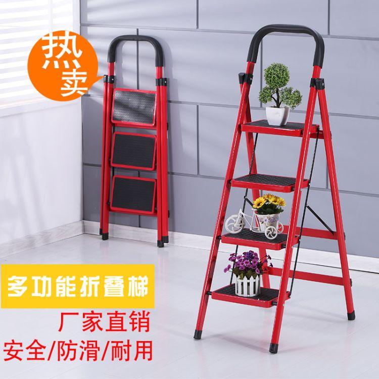 礼品促销专用折叠梯 家用梯 加厚人字梯批发 三四五六步梯子