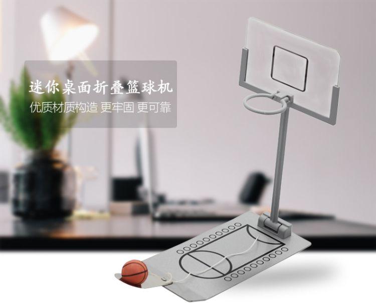 迷你桌面折叠篮球Miniature basketball创意手指投篮减压玩具礼物