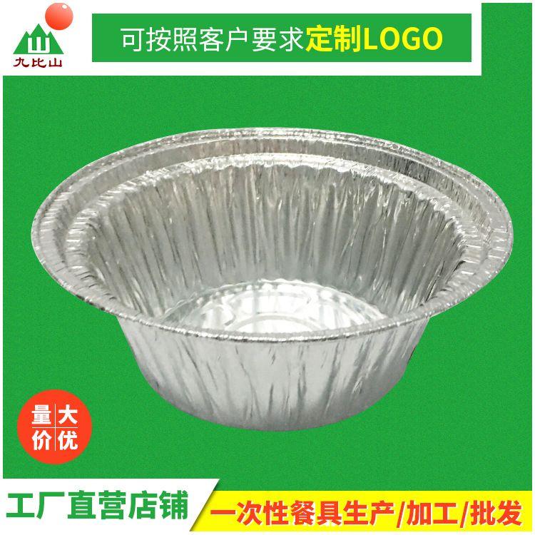 厂家定制一次性锡纸带盖餐盒 烧烤龙虾烘焙外卖螺丝粉铝箔盒批发