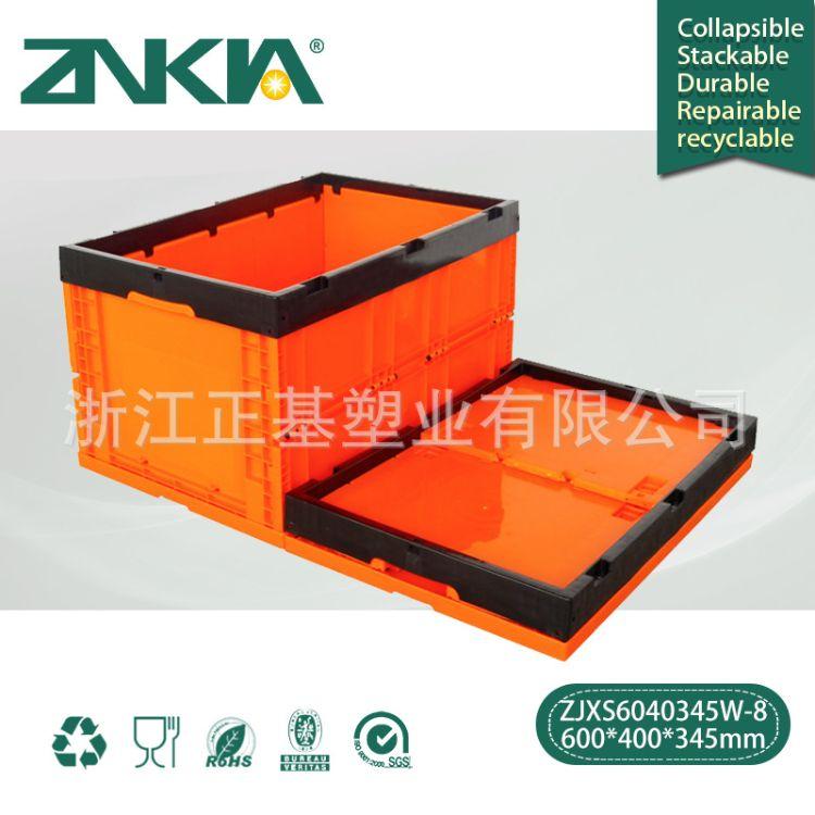 汽车收纳箱 车载后备箱储物箱 车用工具塑料整理箱 物流塑料箱