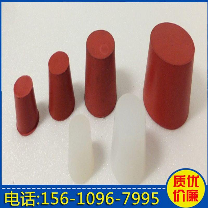 厂家专业生产 锥形硅胶塞子 试管硅胶塞子 硅胶酒瓶塞子