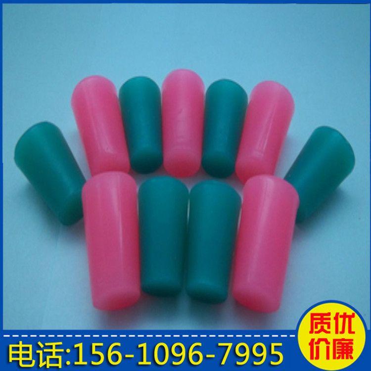 厂家专业生产圆柱形硅胶塞子 硅胶试管塞子 防尘硅胶堵头