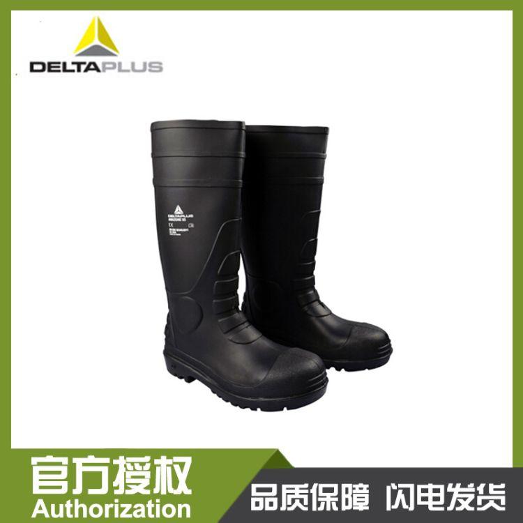 代尔塔301407 PVC高帮安全靴 防砸防刺穿耐油防酸碱靴