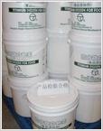 供应:高分散白色素二氧化钛13681650156
