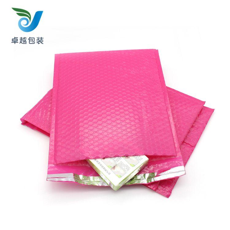 共挤膜复合气泡信封袋 防震防水信封快递袋 服装包装袋