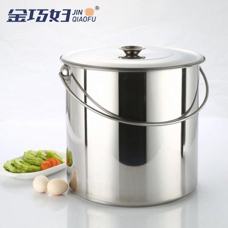 不锈钢提油桶大容量带盖储水酒店餐厅铁桶提水桶家用