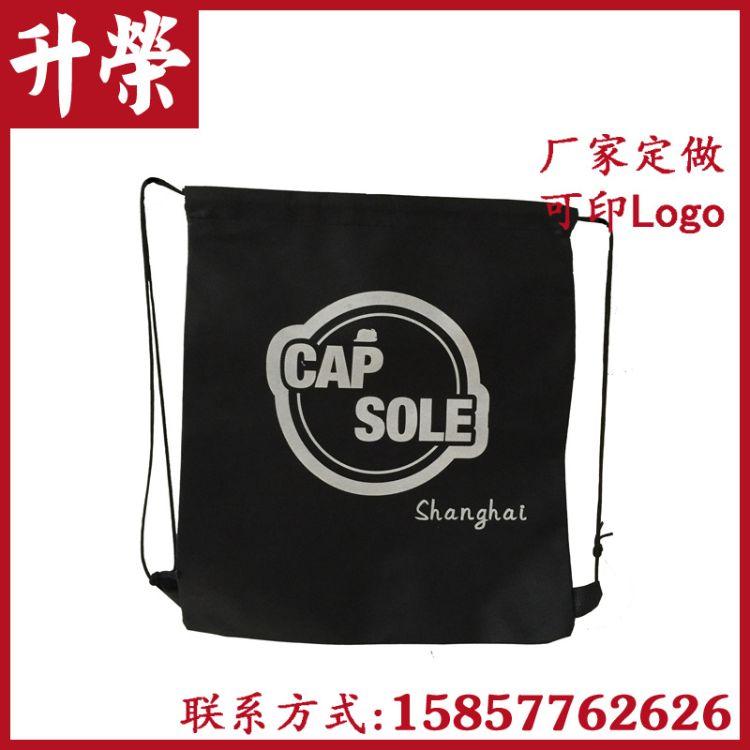 工业级量多优惠束口背包袋热转印有底无侧机印可以加印LOGO布袋