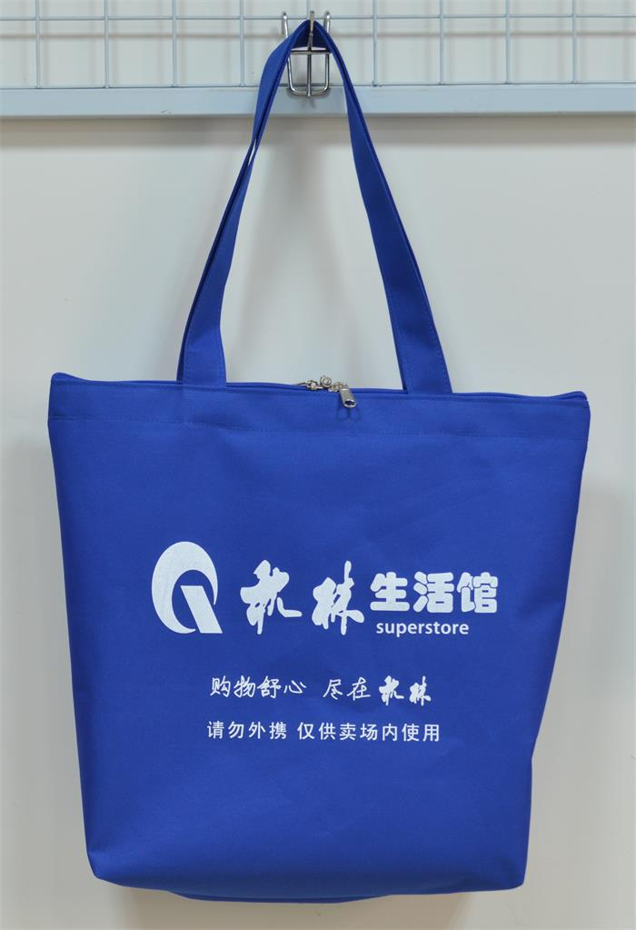 深圳工厂生产直销购物环保袋超市防盗商场防盗储物特价