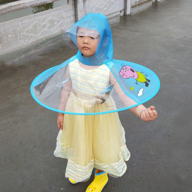 抖音同款宝宝小黄鸭飞碟雨衣儿童头戴式斗篷雨帽防个性创意雨神器