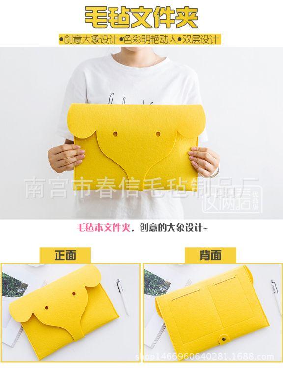 直销新款毛毡包 彩色毛毡文件包A4文件袋 资料袋 定制logo