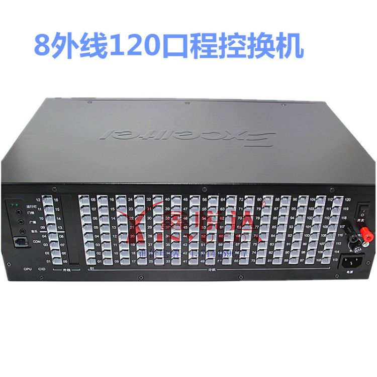 昌德讯TP16120程控电话 酒店客房120口内线交换机 内线来电显示