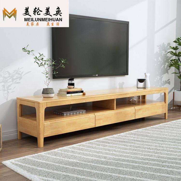 北欧电视柜实木现代简约茶几柜组合小户型客厅卧室电视柜套装地柜
