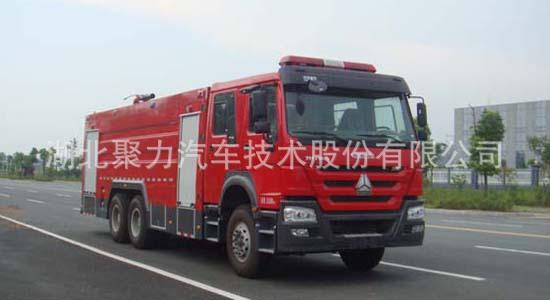 厂家热销重汽消防车 豪沃泡沫消防车 水-泡沫两用炮