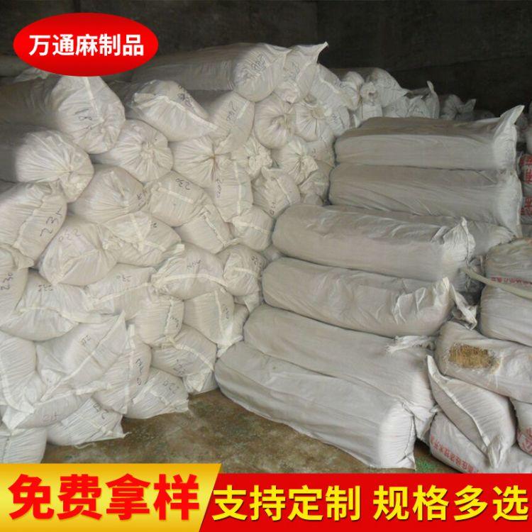 厂家供应环保板材用麻网布 耐磨耐用建筑用布 多种规格黄麻网定制