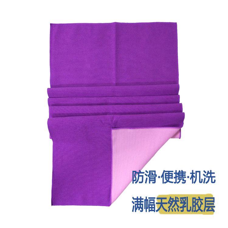 1.5mm满幅乳胶锦涤纤维防滑瑜伽铺巾机洗环保瑜伽毯加厚瑜伽巾