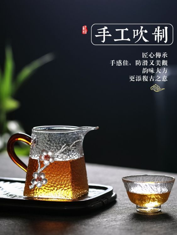 初雪日式锤纹玻璃公道杯纯手工创意梅花分茶杯长嘴家用倒茶器公杯