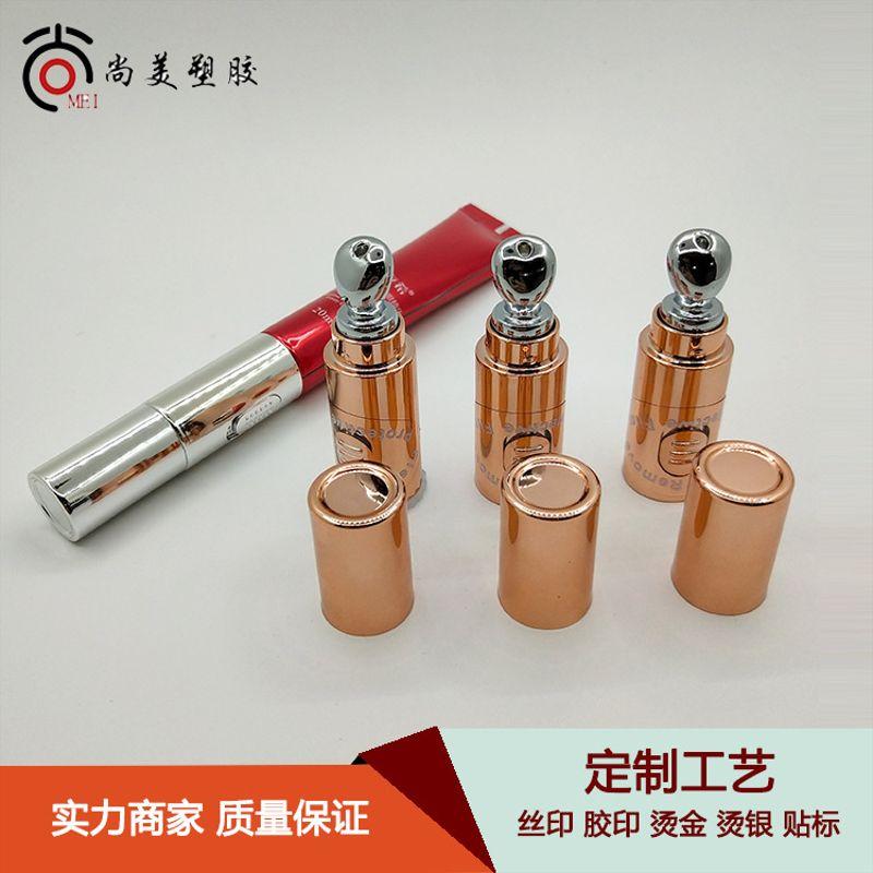 工厂直销新款无极震动眼霜软管 锌合金振动软管包装 眼霜管 D19管