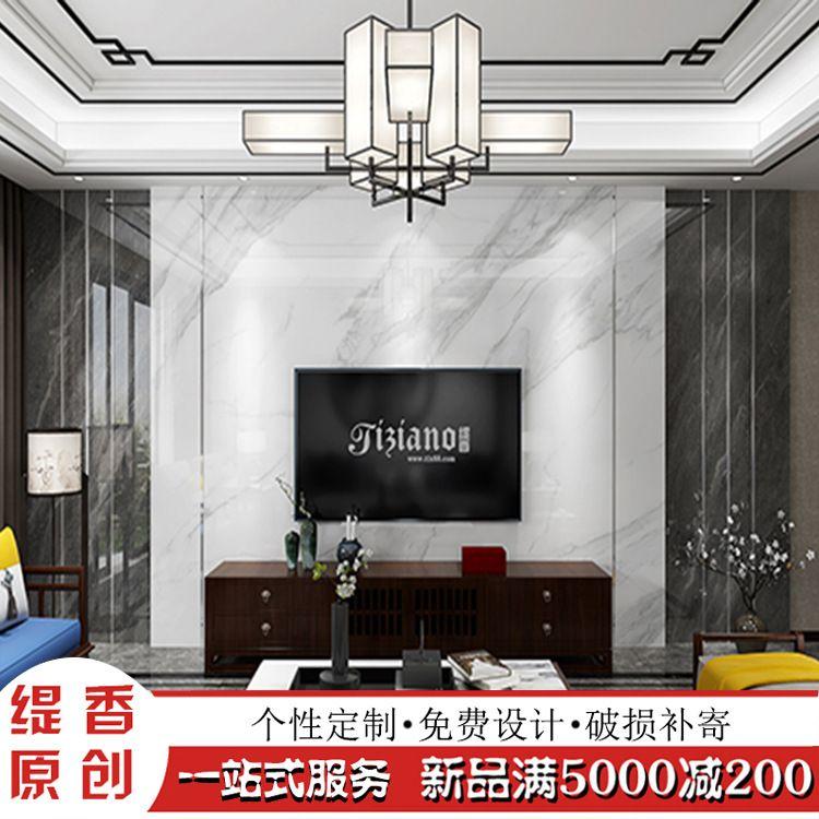 黑白灰现代简约风格岗石UV渗墨大板原创设计背景墙边框造型 雪公主