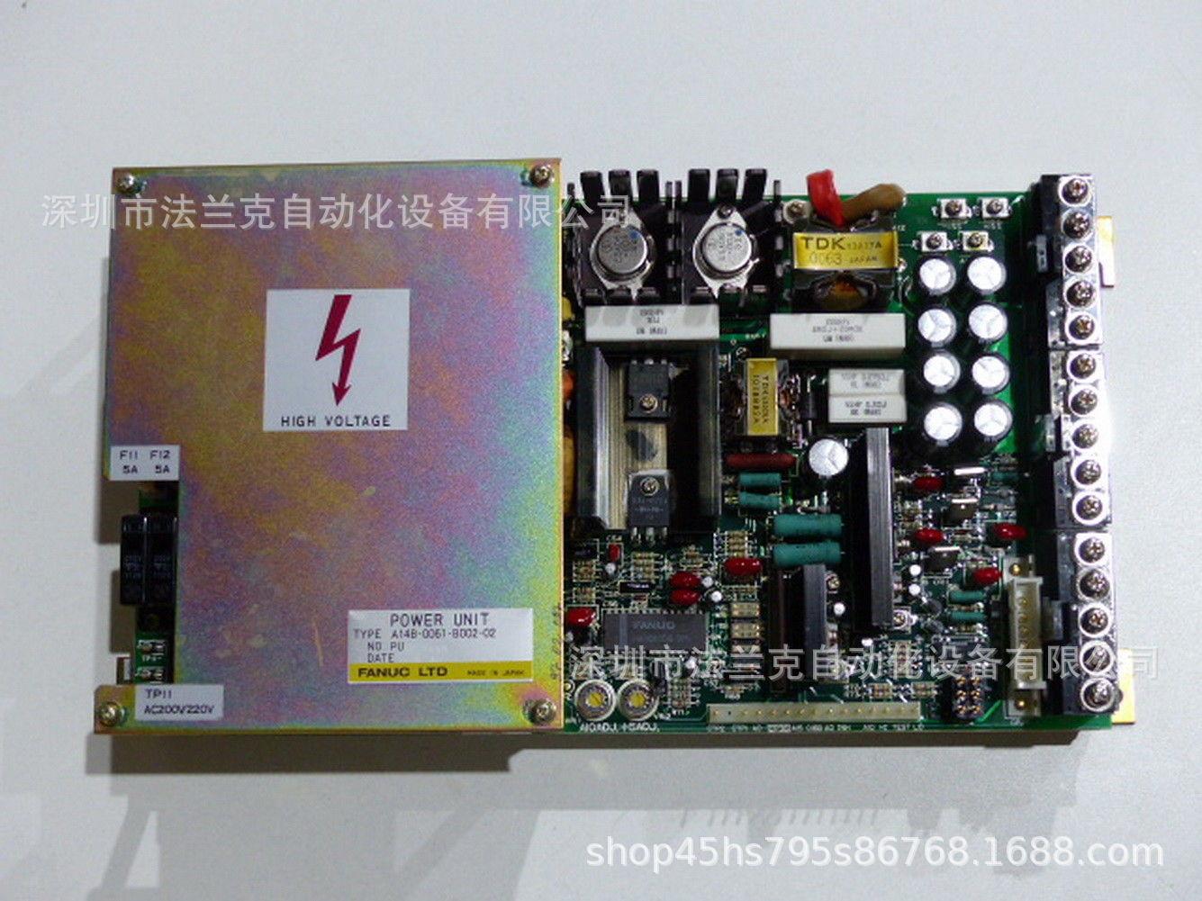 A14B-0061-B002-02 A20B-1000-0030/07A  FANUC发那科电源维修