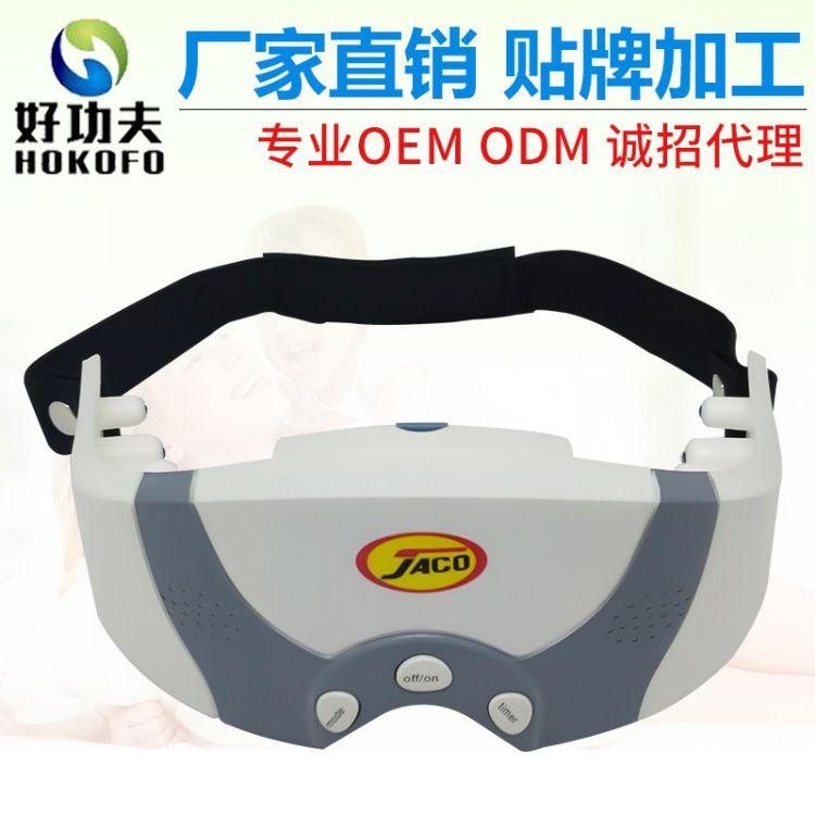深圳厂家供应批发热销产品眼护士按摩仪眼睛按摩仪器OEM