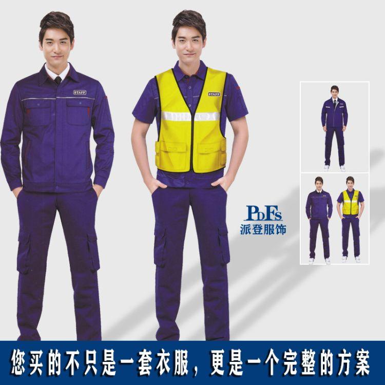棉工程服定制 工地建筑环卫工人劳动服装马甲 耐磨棉衣 劳保服装