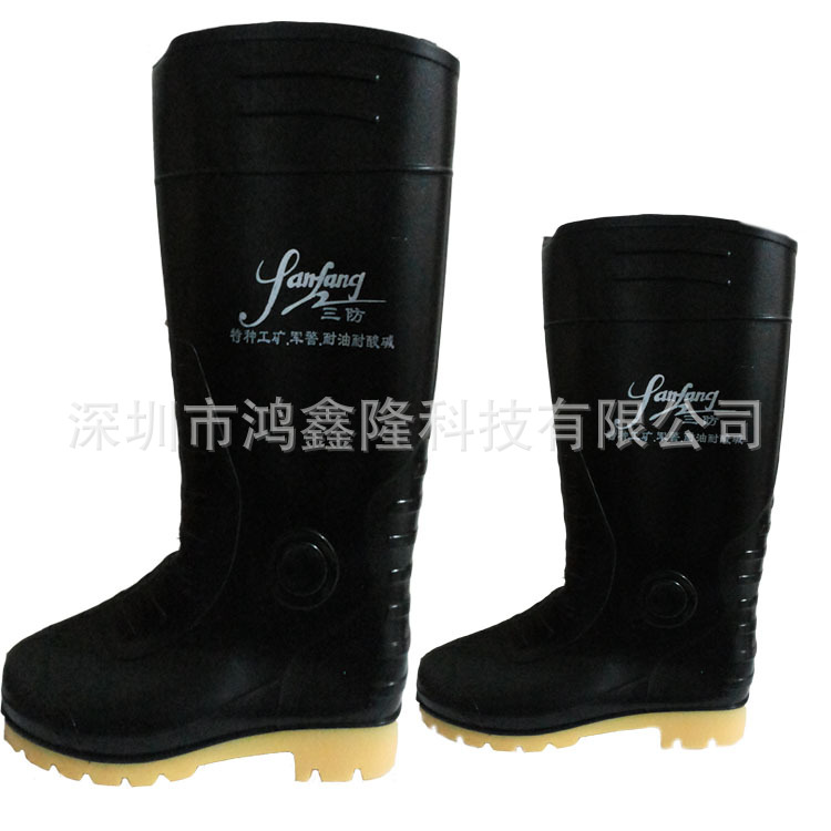 批发供应金利顺水鞋 提供优质的耐磨耐酸耐碱雨鞋 品质保证