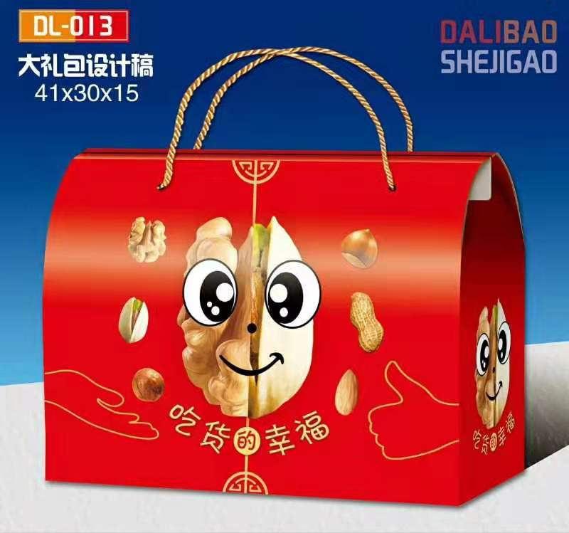 南京礼盒 包装盒定做批发 南京包装盒厂