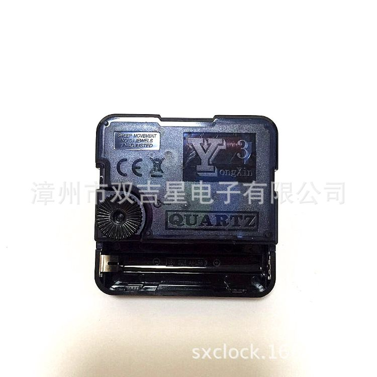 石英钟机芯厂家推荐  Y3蓝时钟机芯 静音