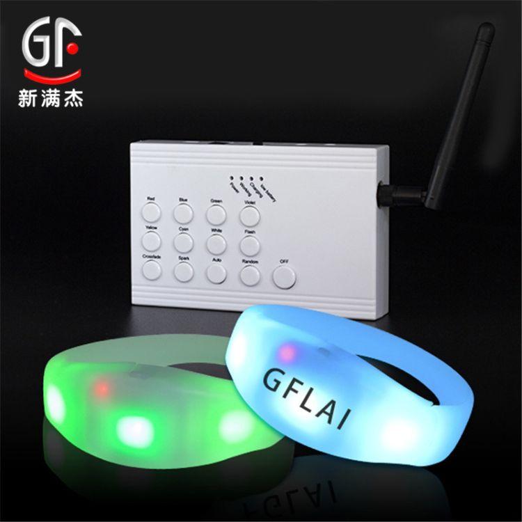 热销遥控发光手环企业年会氛围用品活动抽奖手环分区控制发光手镯