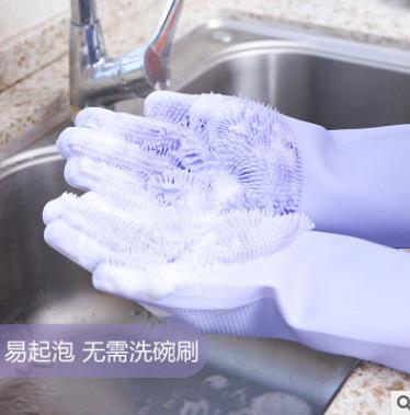 硅胶洗碗手套 隔热耐磨家务手套厨房清洁手套 抖音洗碗手套