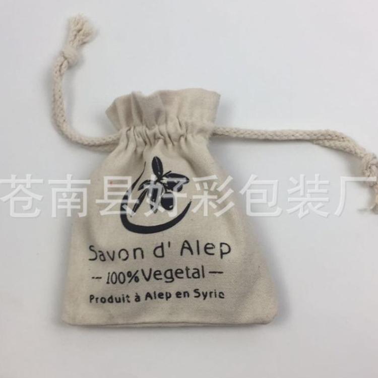 束口袋小布袋定制帆布棉麻双抽绳大米面粉包装环保收纳袋子可印lo