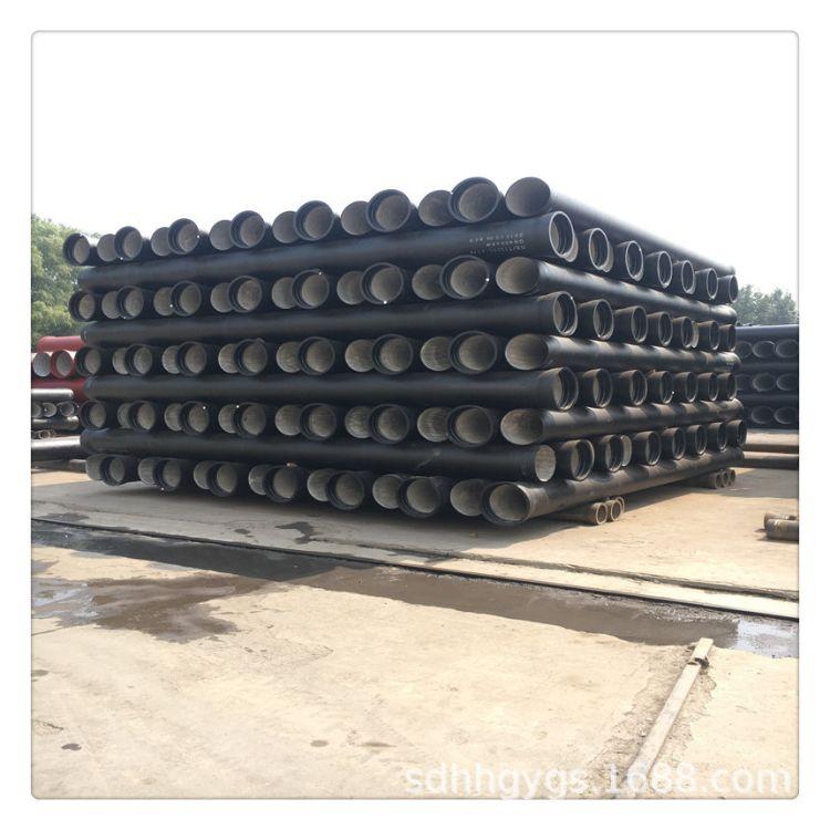 厂家直销 dn100球墨铸铁管 DN150球墨管 Dn200铸铁管 Dn300铸铁泄水管