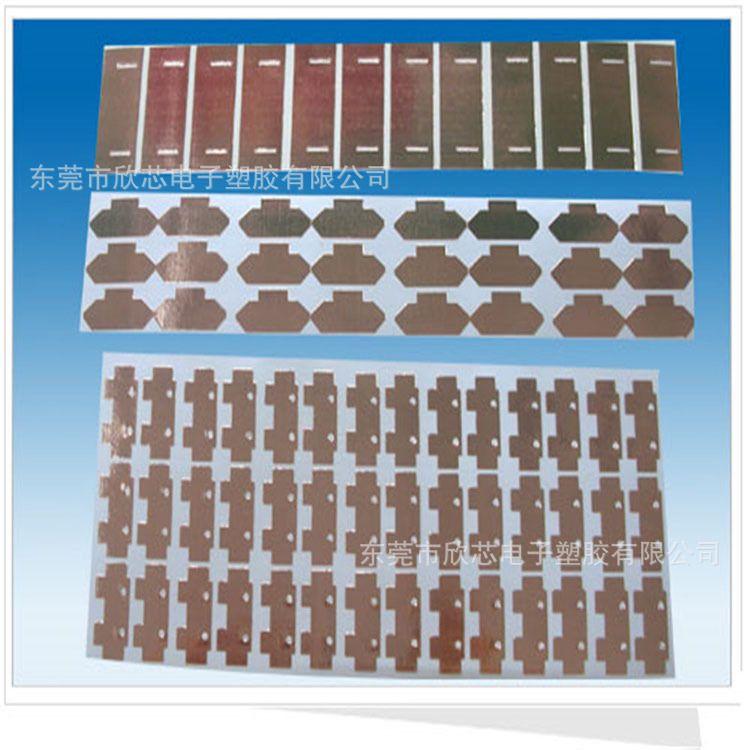 厂家直销导电铜箔胶带 防静电散热铜箔 电子电磁屏蔽专用背胶箔