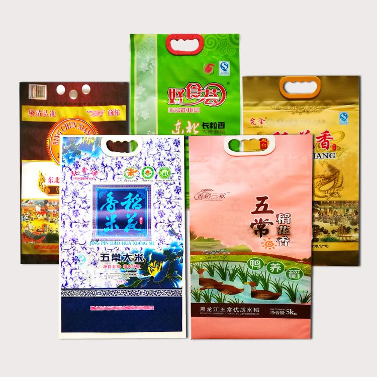 塑料大米袋 5公斤大米真空包装袋 郑州厂家定制生产  智诚包装