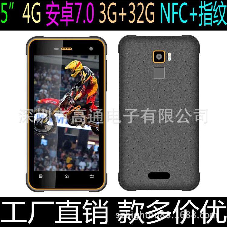 工厂直销5寸4G三防智能手机 安卓7.0三防手机 NFC三防智能手机PAD